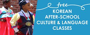 Korean After School Culture and Language Classes